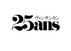 25ans-Online