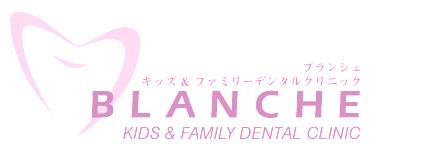 logo_kids
