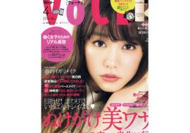 voce2016.4-top