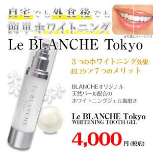 LeBLANCHE
